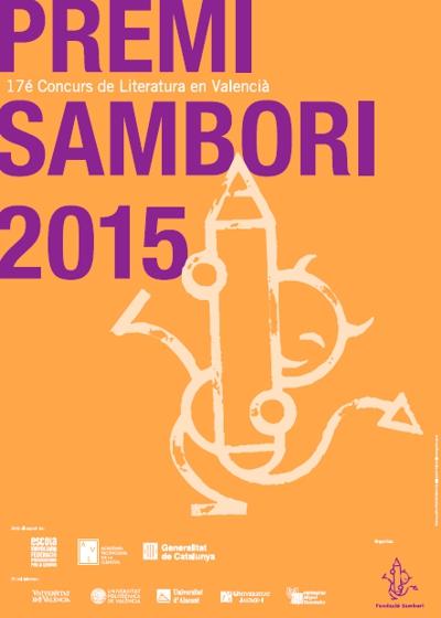 sambori2015_complet