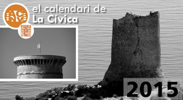 El calendari de La Cívica 2015