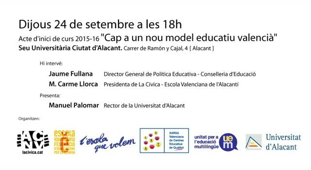 UNIVERSITAT D'ALACANT. ACTE D'INICI DEL CURS 2015-16