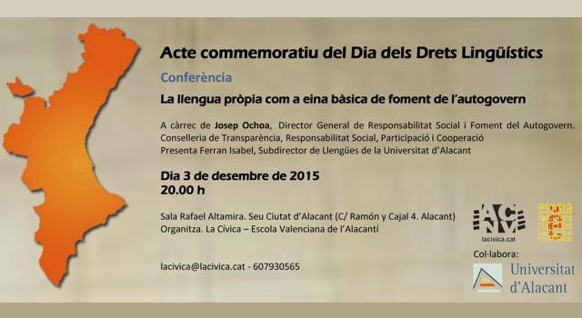 ACTE COMMEMORATIU DEL DIA DELS DRETS LINGÜÍSTICS