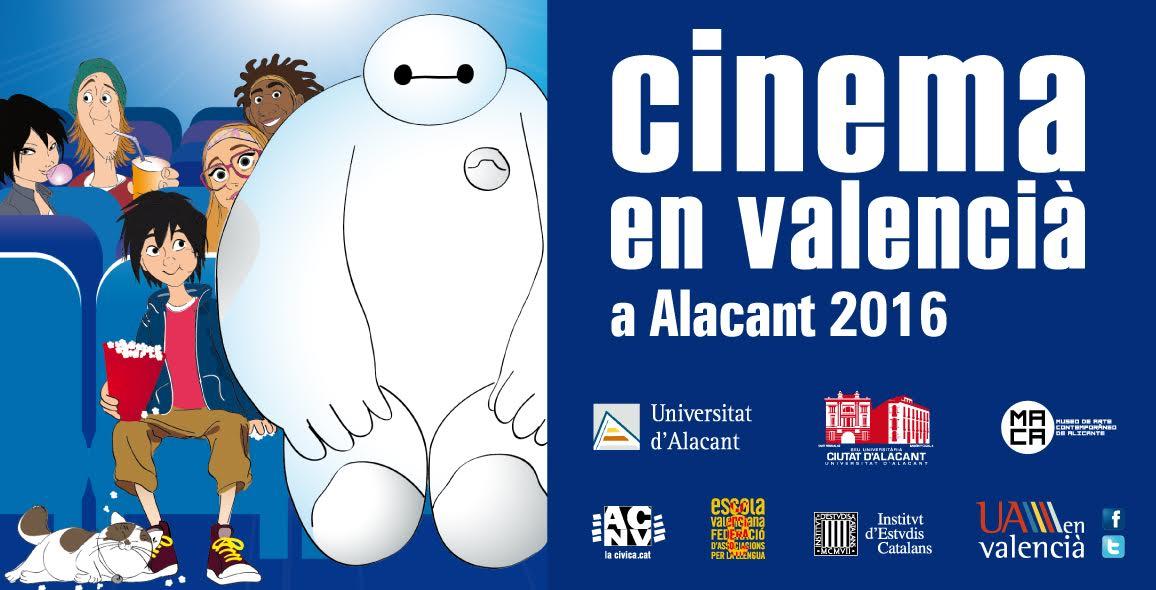 ALACANT: CINEMA EN VALENCIÀ