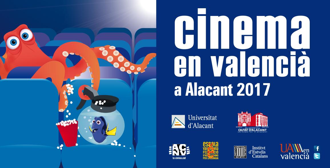 Alacant: Cinema en Valencià 2017